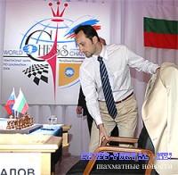 Илюмжинов решил судьбу В. Топалова