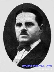Куббель Леонид